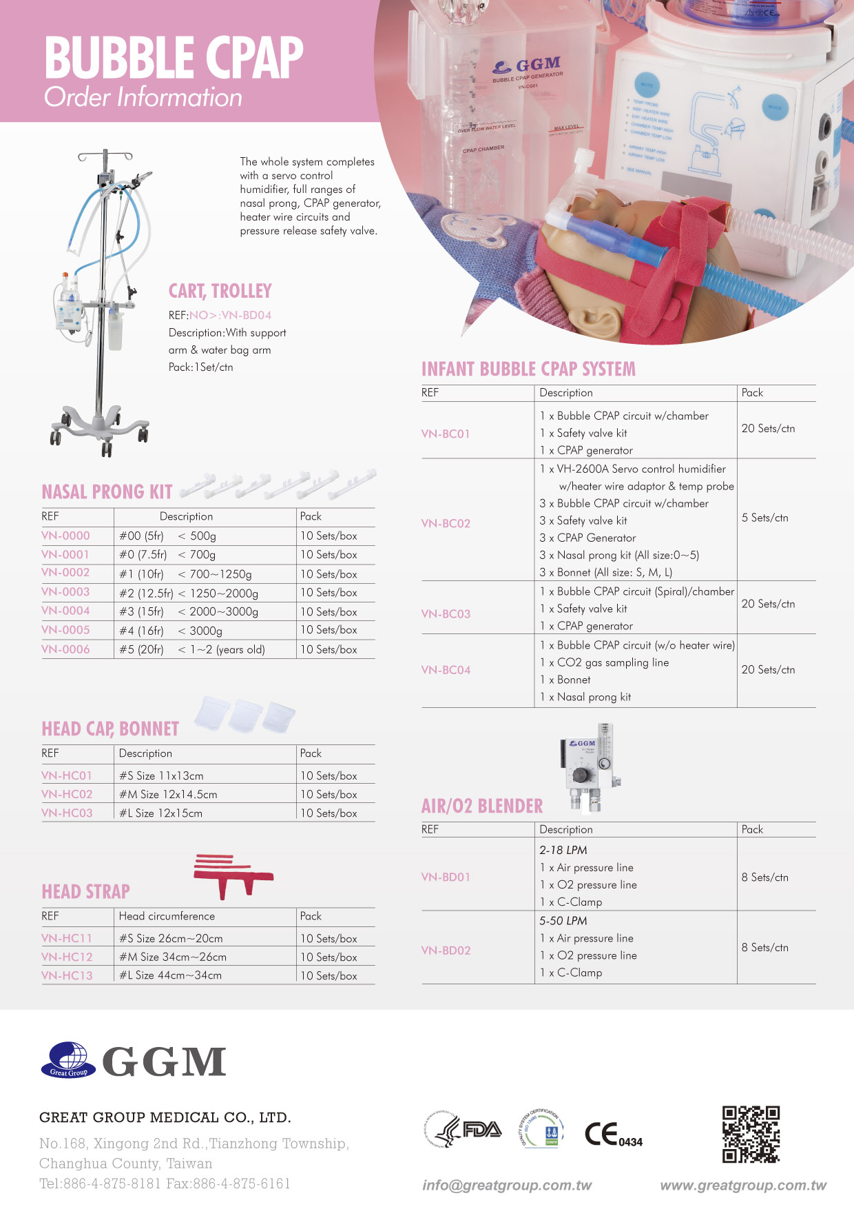 Infant bubble CPAP sytem