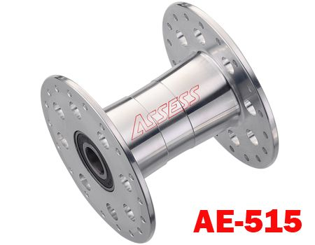 Wheelchair Alloy Hub AE-515