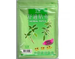 Essential Oil Patch